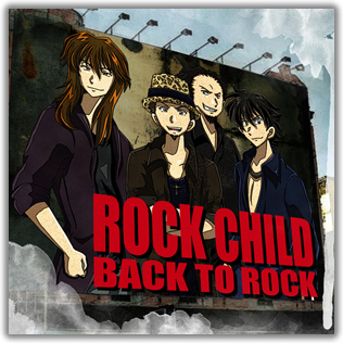 BACK TO ROCK